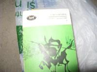 4077. Cervantes - Don Quijote