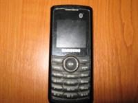telefon samsung E2121b