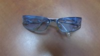 Ochelari de soare lentila bleu