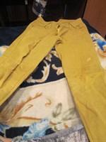 Pantaloni culoarea mustarului