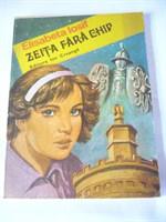 Elisabeta Iosif - Zeita fara chip
