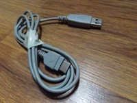 cablu date samsung