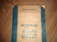 4312. Irina Panovf - Dictionar Roman Englez