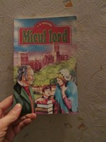 Micul Lord, lectura pt copii