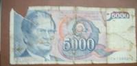 bancnota Iugoslavia, 1985