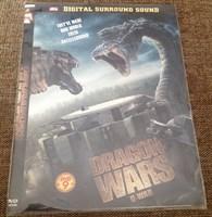 DVD DRAGONS WARS
