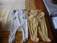 2 salopete copii