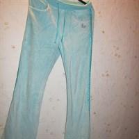 Pantaloni traning pt scolarite