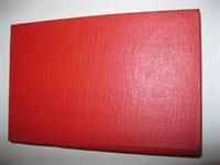Dictionar frazeologie englez-roman