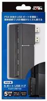 Hub USB PS4 (5 porturi)
