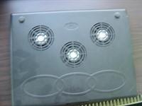 Ventilator de laptop
