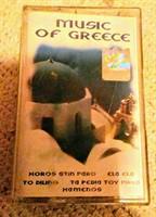 caseta audio cu muzica greceasca