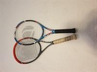 Rachete tenis copii