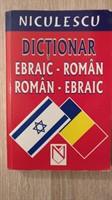 Dictionar roman-ebraic/ebraic-roman